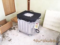電気窯DUB-05