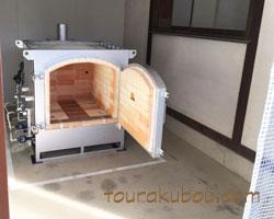 【中古】(日本電産シンポ)プロパンガス窯 『PGA-02型』フルセット