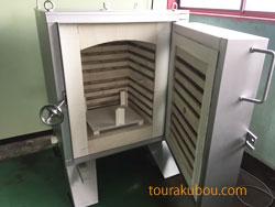 電気窯TRB-J8
