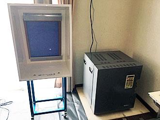 電気窯DMT-01